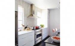 Cozinha: piso preto